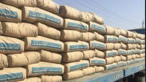 Cement import companies