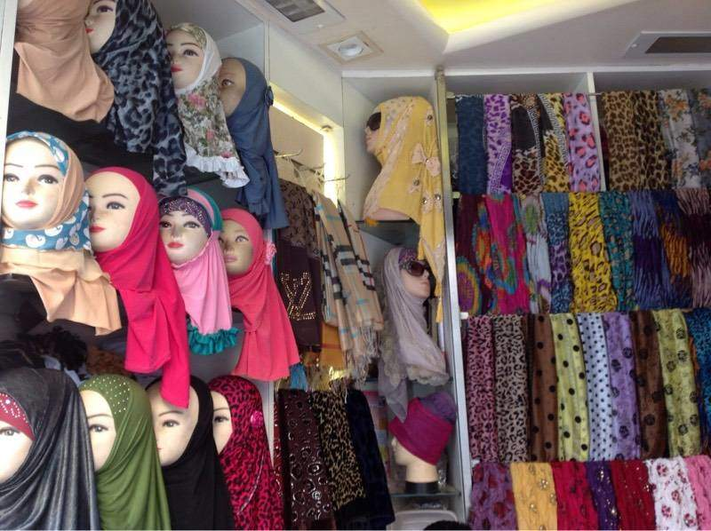 online wholesale hijab store